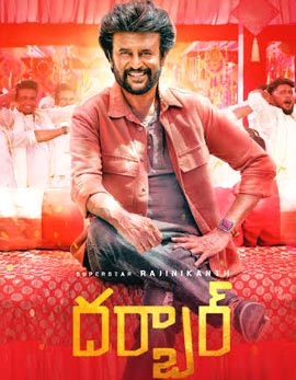 Darbar Movie Review, Rating, Story, Cast and Crew